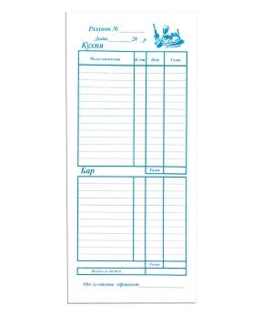 Купить Счет официанта кухня-бар, А6 самокопирующийся 100 листов