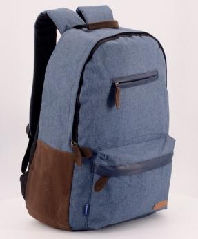 Купить Рюкзак молодёжный синий 4129