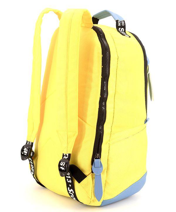 Рюкзак подростковый Travel SR2 4389 желтый 44*27*13см