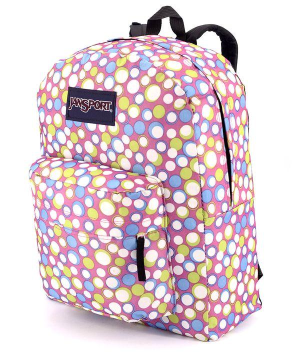 Рюкзак молодежный, в горошек 4680