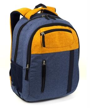 Купить Рюкзак ортопедический 5224 с желтым карманом 40*28*20см