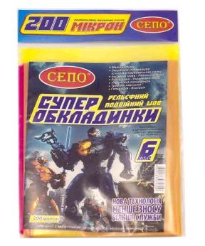 Купить Обложки для учебников 200 мкр. 6 класс