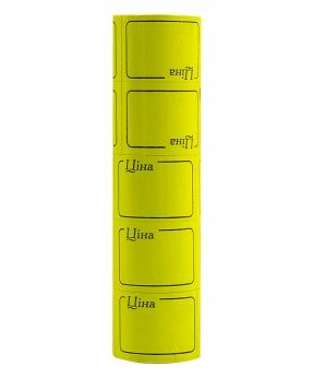Купить Ценник с рамкой  38*28мм,  2м  желтый (5шт/уп) Т-19