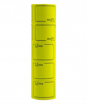 Купить Ценник с рамкой  38*28мм,  4м  желтый (5шт/уп) Т-24
